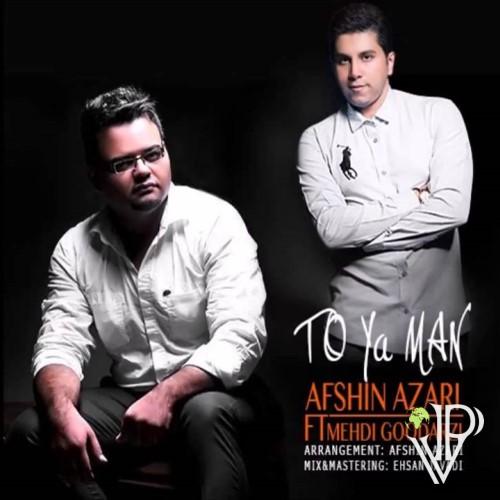 Afshin Azari