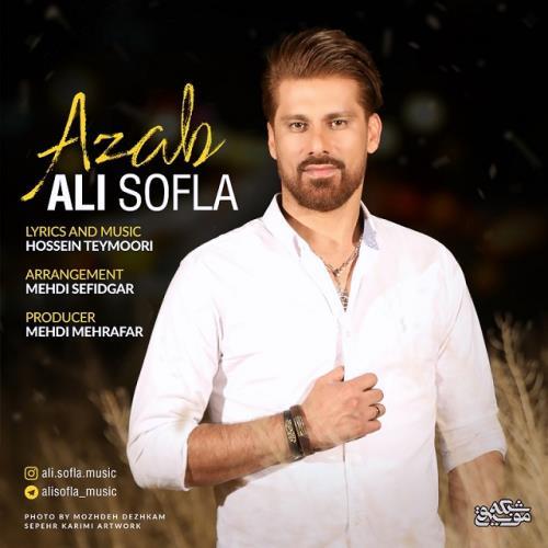 Ali Sofla