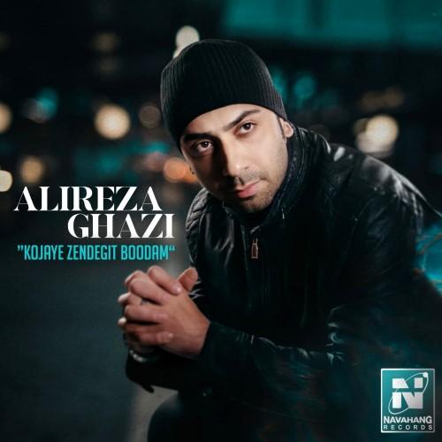 Alireza Ghazi