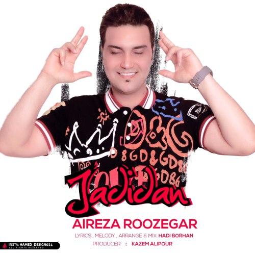 Alireza Roozegar