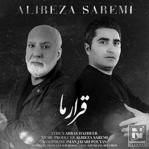 Alireza Saremi