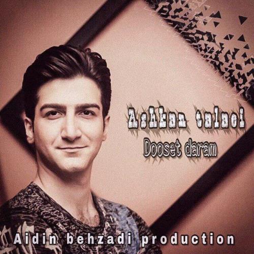 Ashkan Talaei