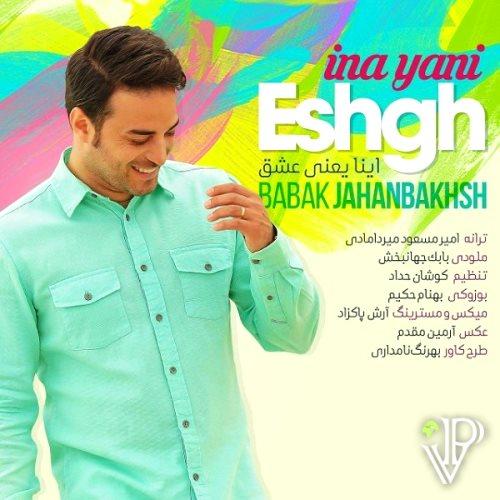 Babak Jahanbakhsh