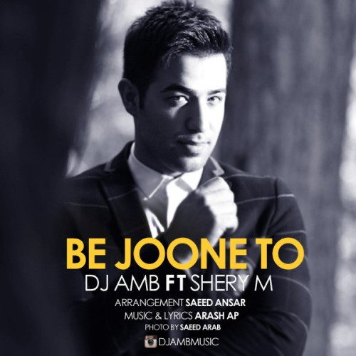 DJ AMB