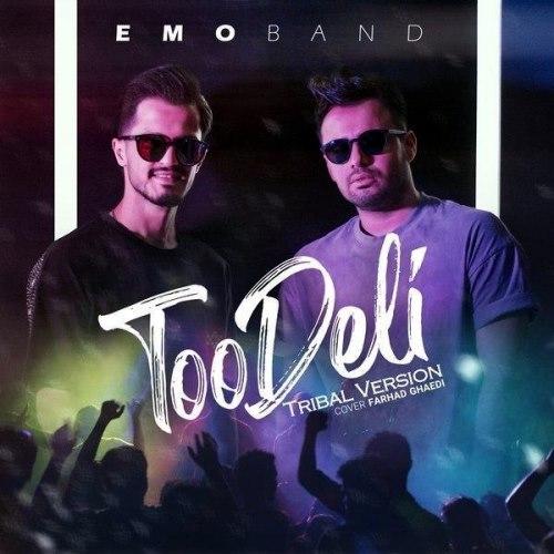 EMO Band
