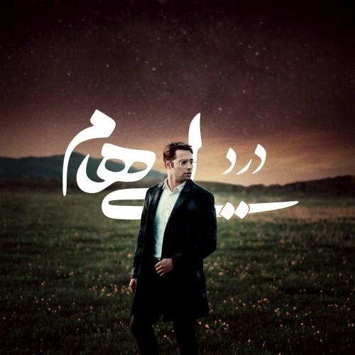 Ehaam