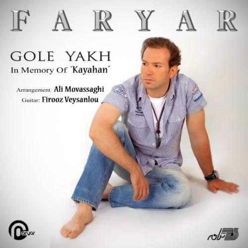 Faryar
