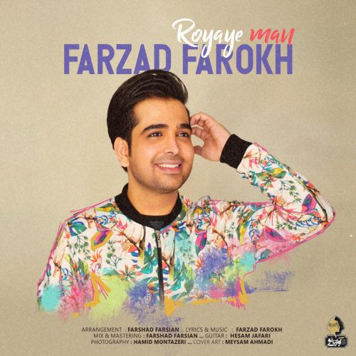 Farzad Farokh