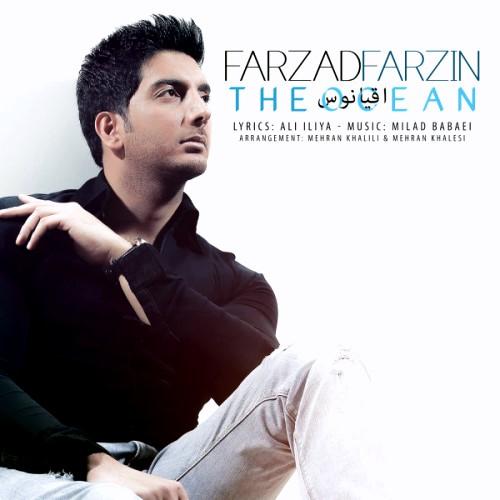 Farzad Farzin