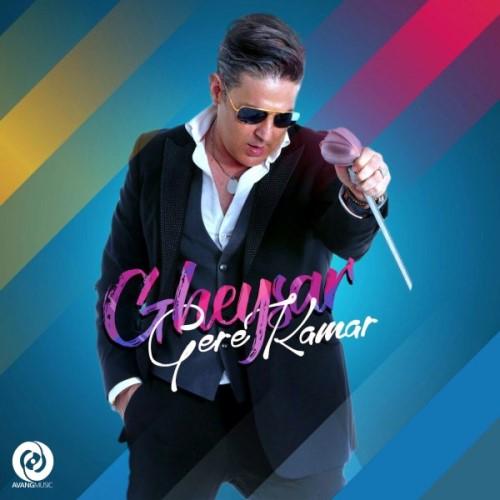 Gheysar