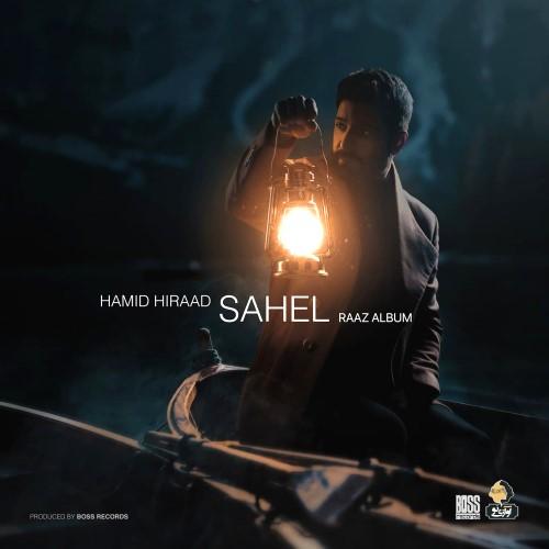 Hamid Hiraad