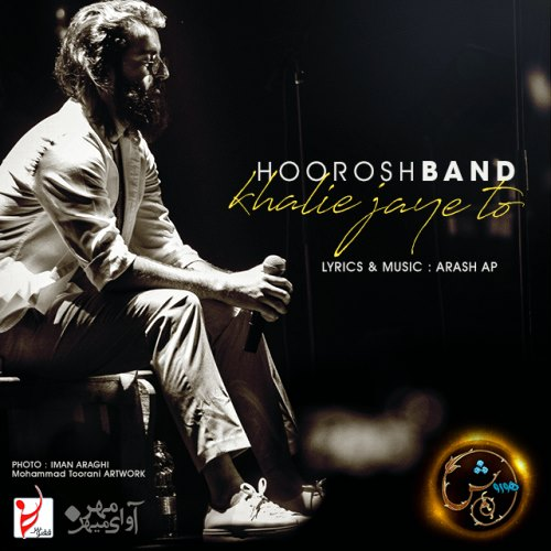 Hoorosh Band