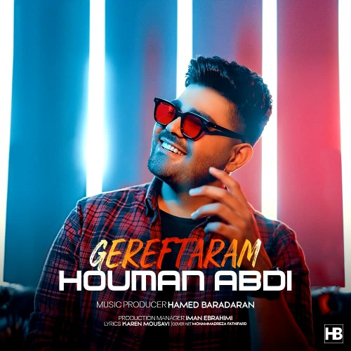 Houman Abdi