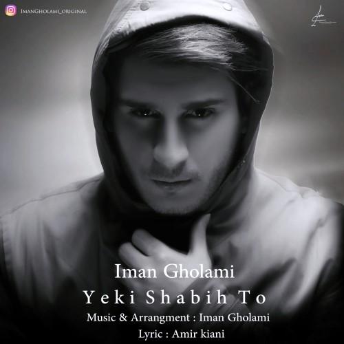 Iman Gholami