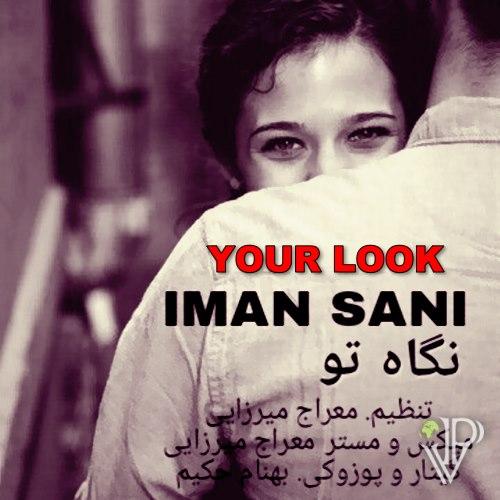 Iman Sani
