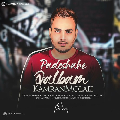 Kamran Molaei