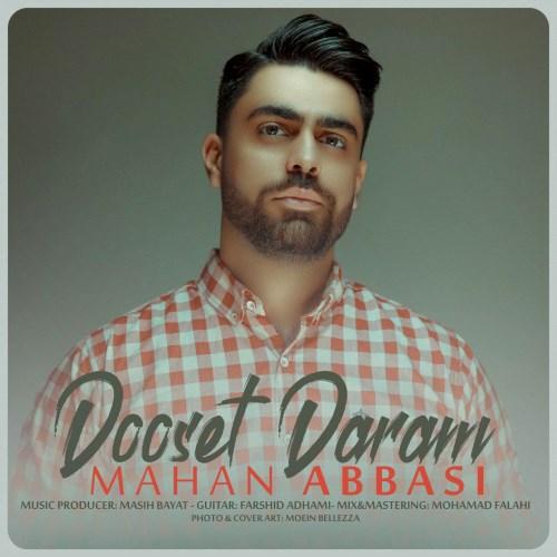 Mahan Abbasi