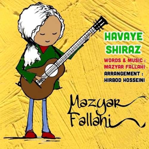 Mazyar Fallahi