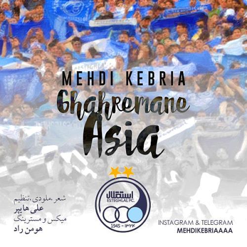 Mehdi Kebria