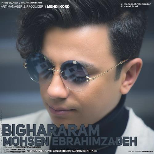 Mohsen Ebrahimzadeh