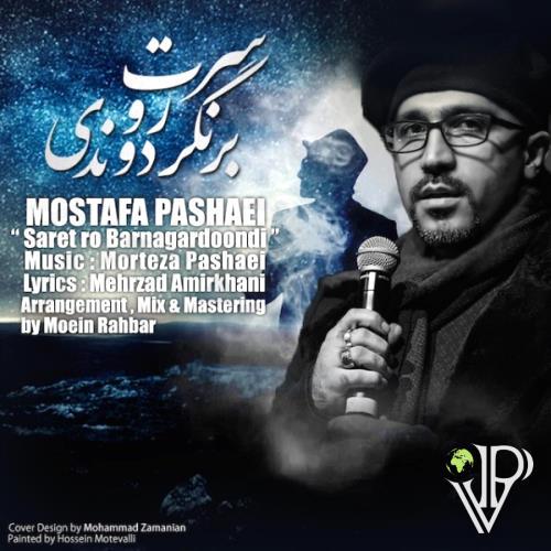 Mostafa Pashaei
