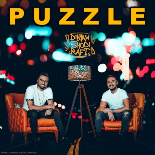 Puzzle Band