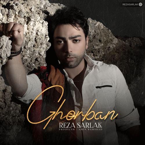 Reza Sarlak