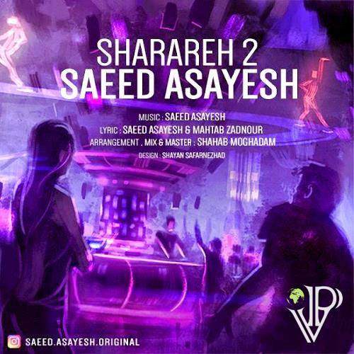 Saeed Asayesh