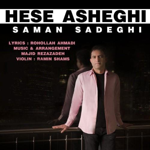 Saman Sadeghi