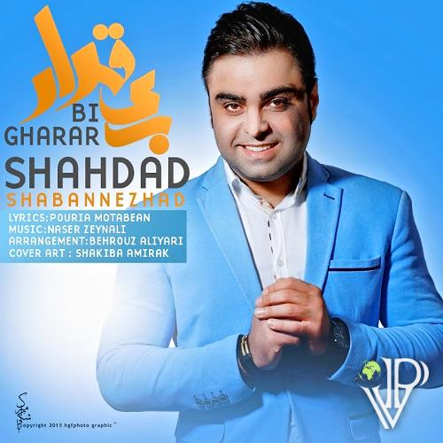 Shahdad Shabannezhad