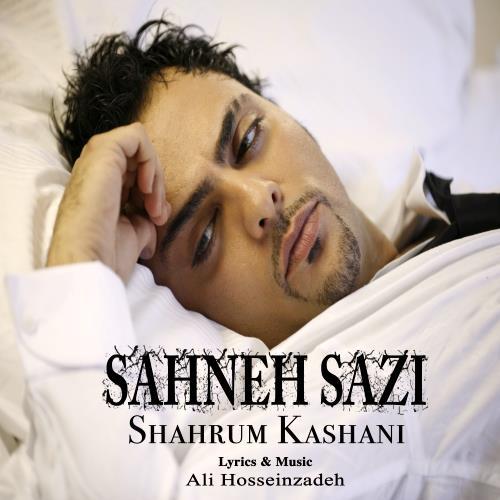Shahrum Kashani