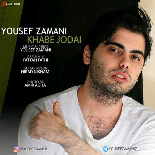 Yousef Zamani